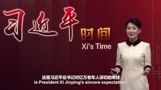 2021年07月16日中国时间