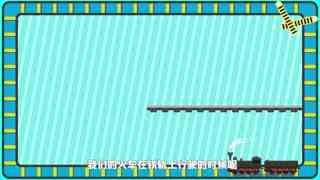 了不起的中国列车  第14集