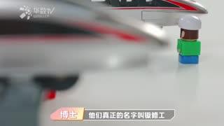了不起的中国列车  第12集