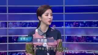 崛起中国_20210721_宋浩 树立行业新典范