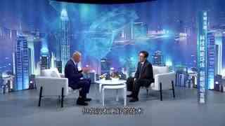 崛起中国_20210723_赵立新 科技赋能环保 创新驱动发展