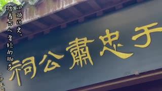 03《廉政为民 服务为民》