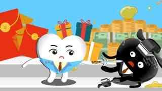 24动画《遵从内心 反腐廉政》