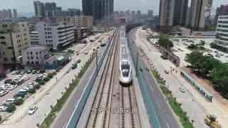 中国城轨_05 创新