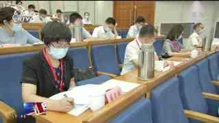杭州新闻联播_20210720_市委常委会会议分析上半年经济形势 聚力高质量 确保全年红 周江勇主持并讲话