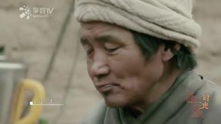 西藏时光_EP01 家园