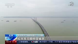 入汛以来全国282条河流发生超警以上洪水