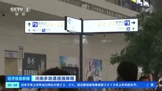 郑州东站部分高铁恢复运行 旅客滞留情况缓解