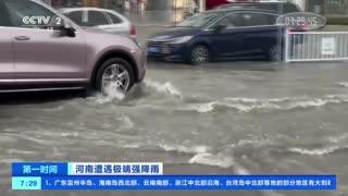 河南暴雨致车险报案量激增 预估损失近10亿元