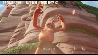 跟着萌宠长知识 动画电影《拯救甜甜圈》欢乐暑期档