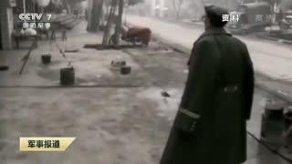 """""""七一勋章""""获得者柴云振:九死一生的战斗英雄"""