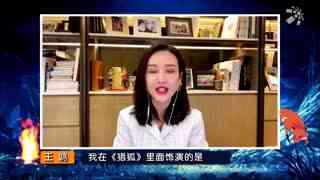 今晚生活秀_20200407_王凯天津警局体验生活