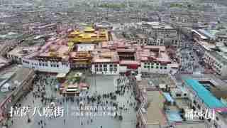 瞰西藏|雪域高原气象新