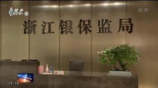 杭州新闻联播_20210723_2021国际英语教育中国大会在杭州开幕