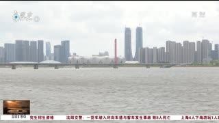 杭州新闻60分_20210723_杭州新闻60分(07月23日)