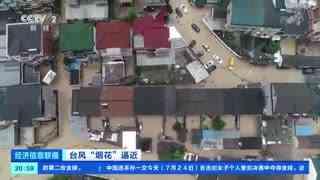 浙江宁波:2000多艘渔船在港避风