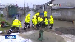 浙江多地大暴雨 全省转移群众150余万人