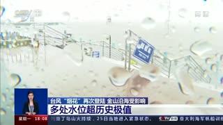 上海:金山区气象局发布暴雨黄色预警信号