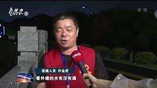 杭州新闻联播_20210726_全力排涝 全市河网累计外排水量超20000万方