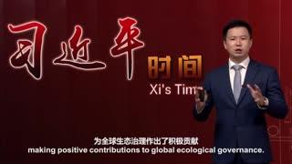 2021年07月26日中国时间