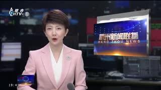 """杭州新闻联播_20210727_新闻特写 日夜奋战 防台一线的""""最美睡姿"""""""