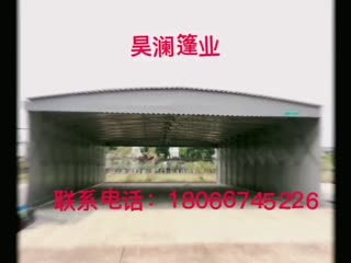 西安折叠雨棚厂家