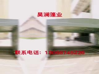 西安活动雨棚公司