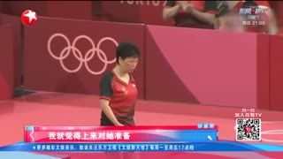 文娱新天地_20210730_好样的!中国选手奥运场上露锋芒