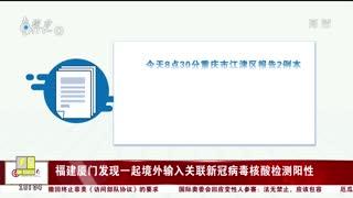 杭州新闻60分_20210730_杭州新闻60分(07月30日)