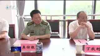 """杭州新闻联播_20210731_第一视角记录:每一个""""闪闪发光""""的你 都是暴雨夜里最亮的星"""