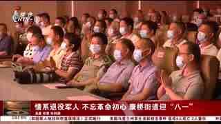 杭州新闻60分_20210801_杭州新闻60分(08月01日)