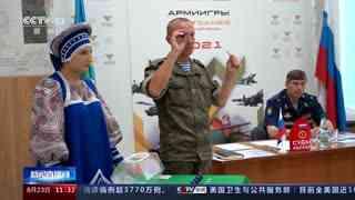 """""""战术射手""""8月23日正式比赛 中国队参赛"""