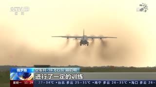 """""""航空飞镖""""项目:中国空军多型战机完成适应性飞行训练"""