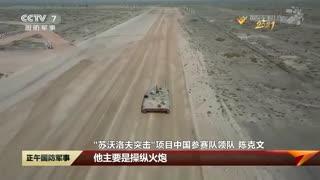 除俄罗斯外 其他国家使用86A型步战车参赛