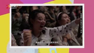 【扒分饱焦点】电影《图兰朵:魔咒缘起》发首支预告