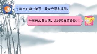 百变马丁我爱古诗词 第6季 第10集