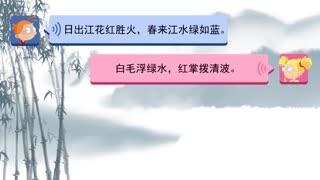 百变马丁我爱古诗词 第6季 第5集