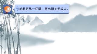 百变马丁我爱古诗词 第5季 第4集