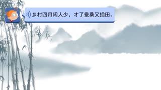 百变马丁我爱古诗词 第3季 第7集