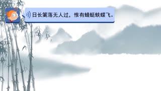 百变马丁我爱古诗词 第3季 第5集
