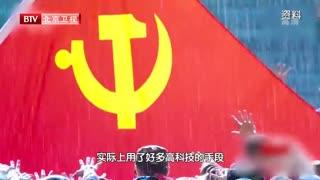 创业在北京5