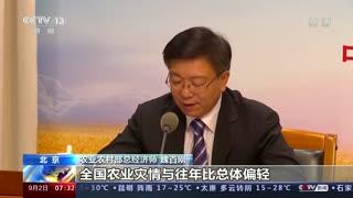 农业农村部:我国2021年秋粮丰收基本面仍然较好