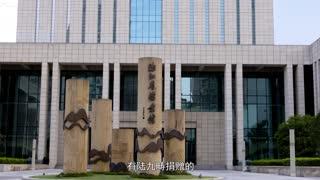 【最江南】24留下:与名士结缘的千年古镇