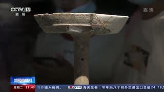 三星堆新发现 三星堆陶器记录古蜀先民宴饮日常