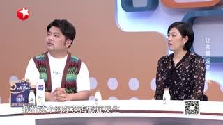 """名医话养生_20210907_大脑""""永葆青春""""的奥秘"""