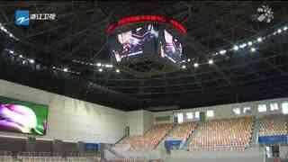 杭州亚运会正式发布40个竞赛项目 新增电子竞技和霹雳舞