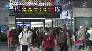 浙江省部分水路铁路民航停运 13日交通将大范围受影响