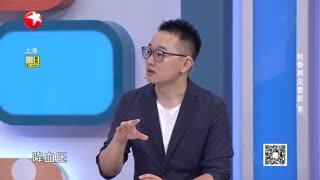 """名医话养生_20210913_秋季养生要趁""""枣"""""""