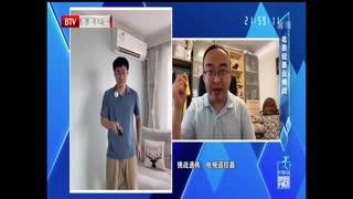 健身圈_20210913_北京纪录云挑战3