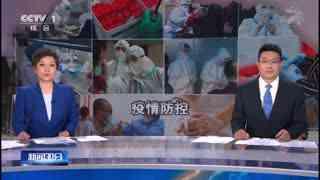 福建莆田9月14日启动全市核酸检测